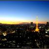 ~ Dusk of January 18 Tokyo ~