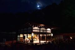 中秋の名月祭【下鴨神社】
