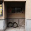 昭和様式 集合住宅