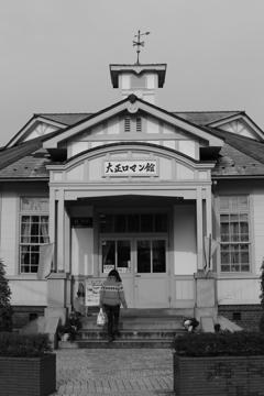 旧篠山町役場