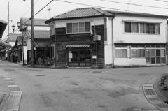 西山建具店