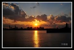 宇部港からの夕日