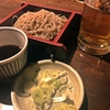 居酒屋の蕎麦
