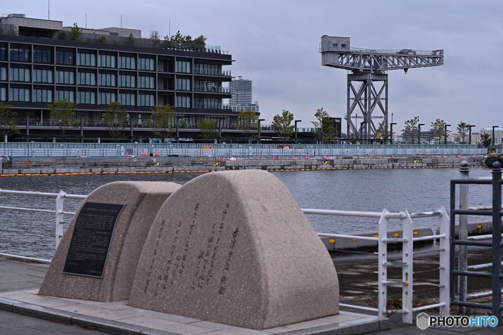 新港埠頭のハンマーヘッド