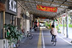 元寺町ストリート