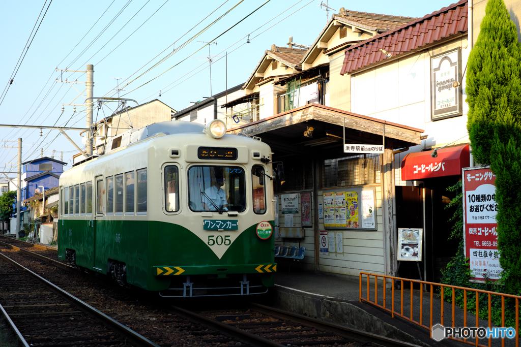 北天下茶屋駅 by かもしか (ID:7178707) - 写真共有サイト:PHOTOHITO