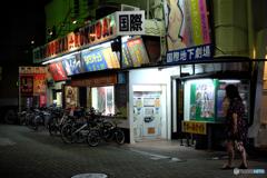 国際地下劇場