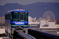 GAMBAモノレール、大阪空港行き