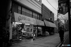 Dobuita Street Snap #2