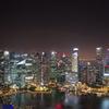 Singapore's night view