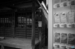 Kamakura snap #5