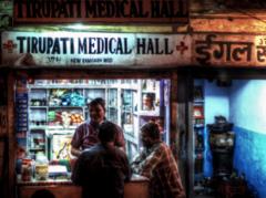 TIRUPATI MEDICAL HALL - INDIA