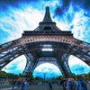 Tower of Babel Under the Dark Blue Blaze