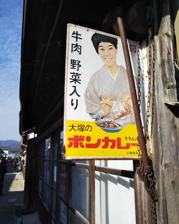 松山容子さん