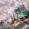 京福電鉄 嵐山本線