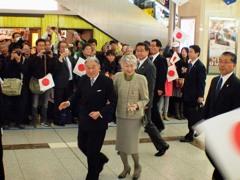 京都 京都駅にて「天皇皇后陛下御夫妻」