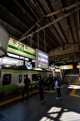 駅「日暮里」(Ⅲ)
