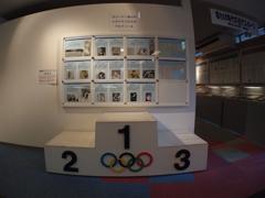 サヨナラ国立競技場 秩父宮記念スポーツ博物館編9-9「表彰台」