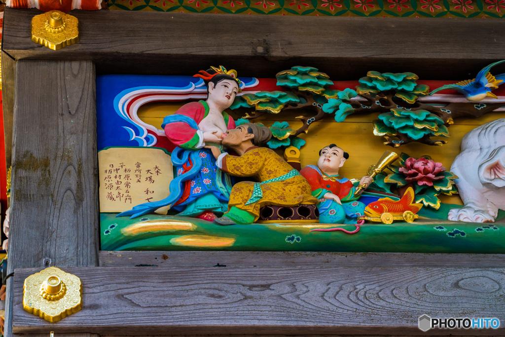 秩父行「故事」(宝登山神社)