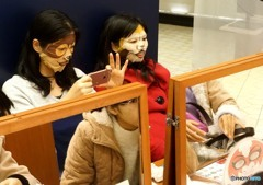 soramatchi 化粧