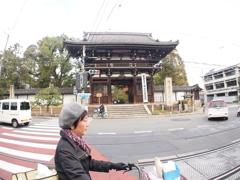 京都 太秦広隆寺4-4「生活」