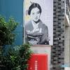 昭和の青梅宿