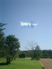 青空が一番似合う国