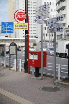 横浜その14