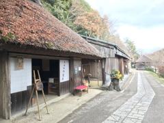 中辺路 とがの木茶屋