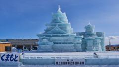 紋別流氷祭り_1