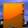 写真エッセイ:夕陽のあたる家