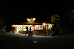 吉野山界隈
