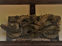 大洞院の竜