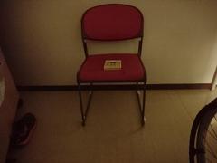 わたしの座る場所