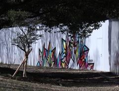 工事用フェンスのアート その2