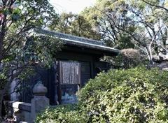 増上寺御霊屋