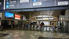京都駅 祝日の午後