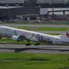 JAL[セレブレーションエクスプレス](JA612J)767-346ER@羽田