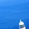 室蘭 地球岬