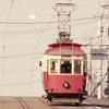 2014.04.19 トコトコ駆ける箱館ハイカラ號(6)