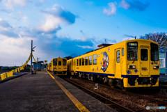 幸せの黄色い列車が停まる駅