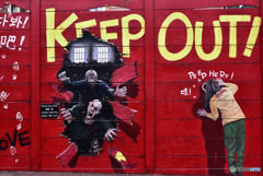 KEEP OUT !!