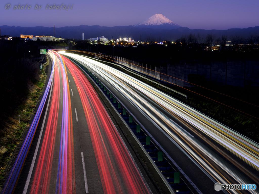 Chuo Freeway