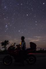 Stardust Trip