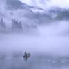 川霧の誘い