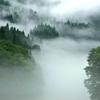 大霧なる霧幻峡