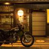 京の茶屋街に佇む
