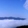 雲海INゆとりすと
