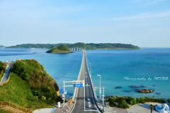 蒼き海上に掛けられし角島大橋