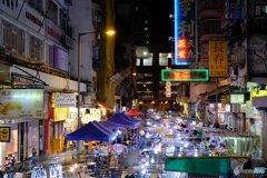 香港女人街